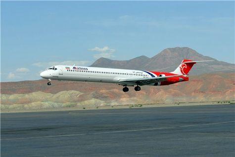 خبر شرکت آتا یک فروند هواپیما به ناوگان خود اضافه کرد