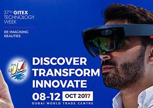 خبر در GTX 2017 دبی چه اتفاقاتی می افتد ؟