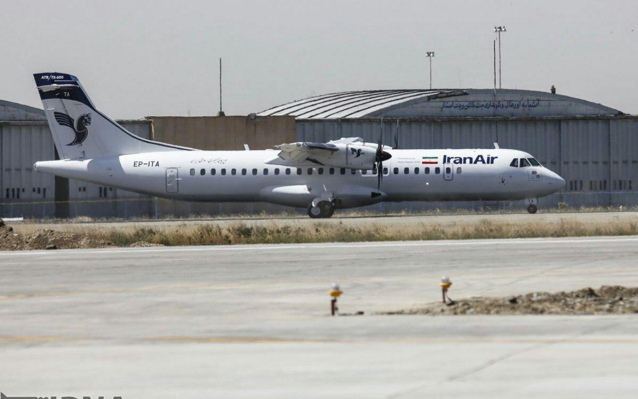 خبر هواپیمای برجامی به ایران می آید