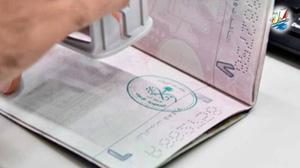 خبر دبی تمبر ویژه ای برای مسافرین صادر می کند