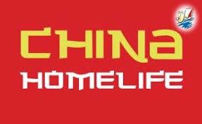 خبر نمایشگاه محصولات و کالاهای چینی دبی