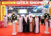 خبر برگزاری نمایشگاه GTEX SHOPPER