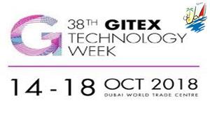 خبر نمایشگاه 2018 جیتکس در دبی