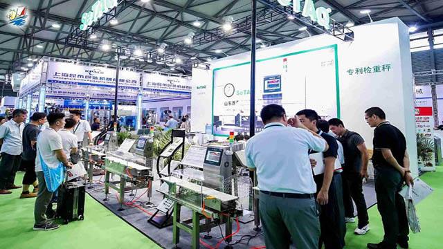 نمایشگاه نمایشگاه بسته بندی چین