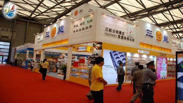 نمایشگاه نمایشگاه شیرینی پزی چین