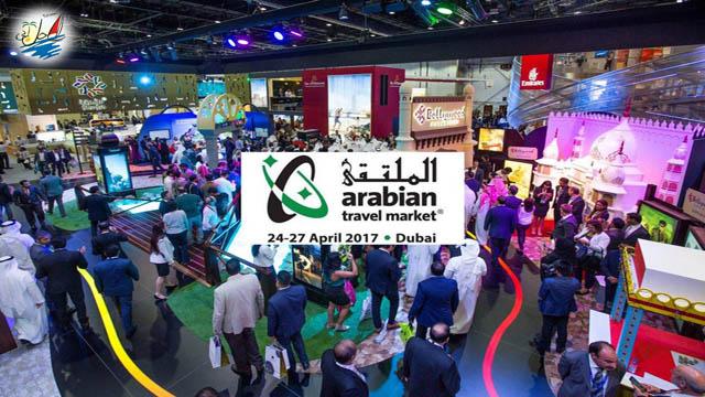 خبر نمایشگاه سفر دبی