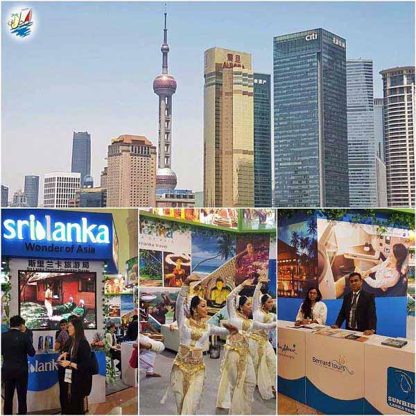 نمایشگاه نمایشگاه گردشگری چین