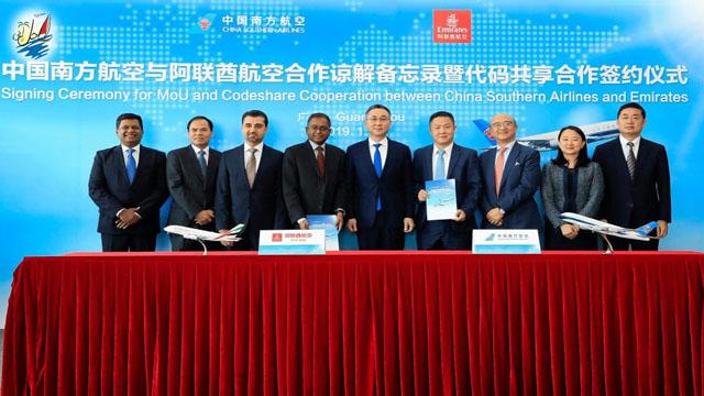 خبر همکاری دو ایرلاین امارات و چین جنوبی