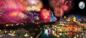 خبر اطلاعیه تعطیلات عید قربان در امارات متحده عربی