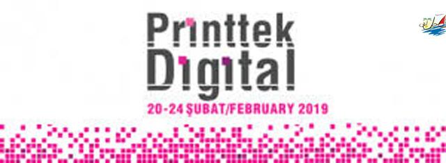 خبر نمایشگاه مربوط به تکنولوژی کپی  در استانبول