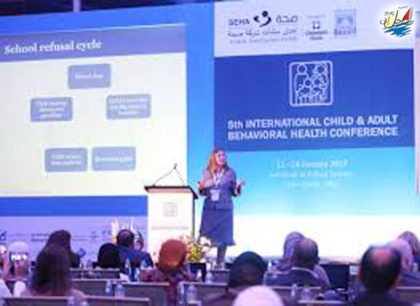 خبر برگزاری کنفرانس سلامت رفتاری کودک و خانواده در ابوظبی