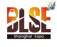 خبر برگزاری شانزدهمین نمایشگاه کیف و کفش چرم در چین
