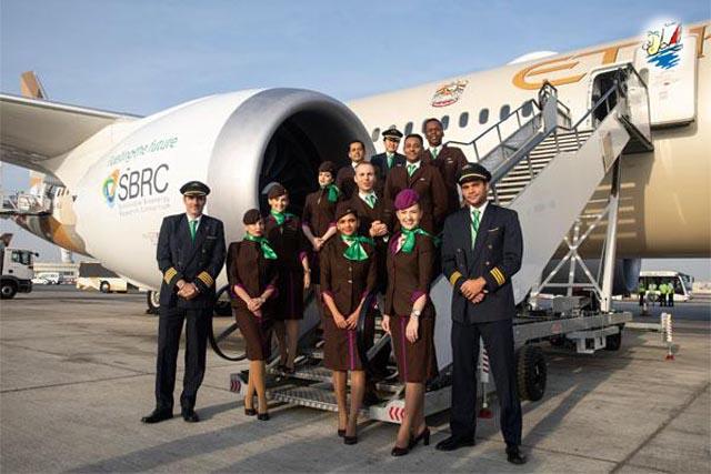 خبر استفاده از سوخت های گیاهی توسط خط هوایی اتحاد