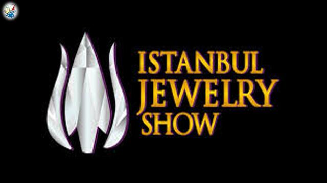 نمایشگاه نمایشگاه جواهرات استانبول