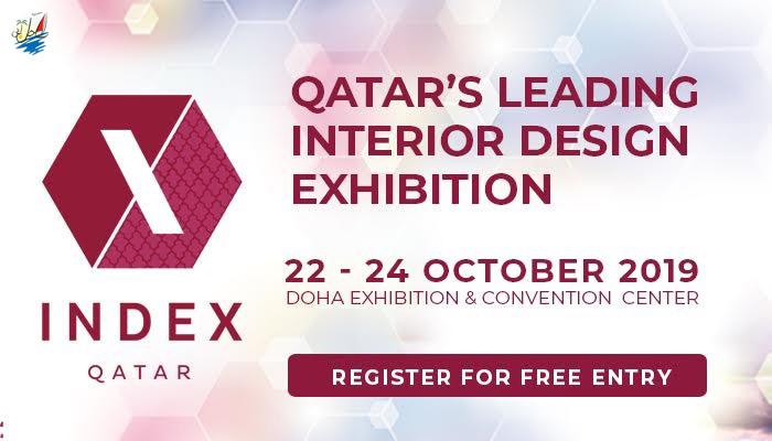نمایشگاه نمایشگاه ایندکس قطر