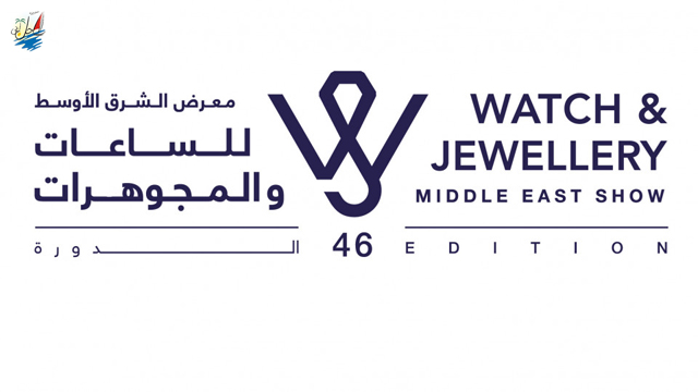 نمایشگاه نمایشگاه جواهرات و ساعت ابوظبی