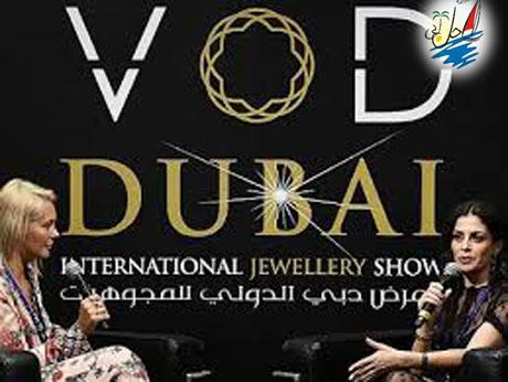 خبر برگزاری نمایشگاه جواهرات در دبی