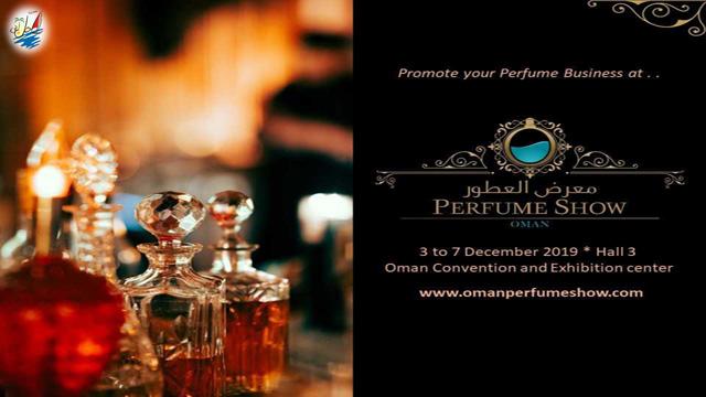 نمایشگاه نمایشگاه عطر عمان