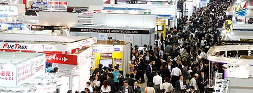 خبر برگزاری نمایشگاه آی تی در توکیو