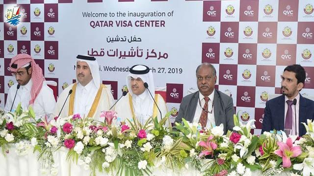 خبر افتتاح مرکز ویزای قطر در دهلی
