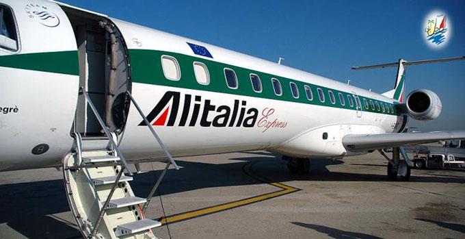 خبر رتبه منظم ترین خط هوایی به آل ایتالیا تعلق گرفت
