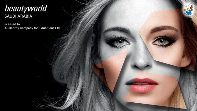 نمایشگاه نمایشگاه Beautyworld عربستان