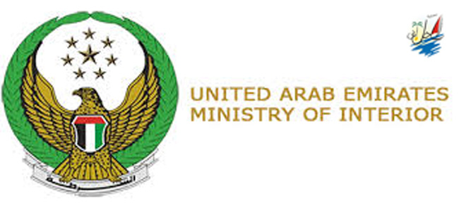 خبر بخشنامه جدید ویزای دبی