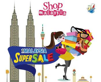 خبر برگزاری جشنواره خرید مالزی