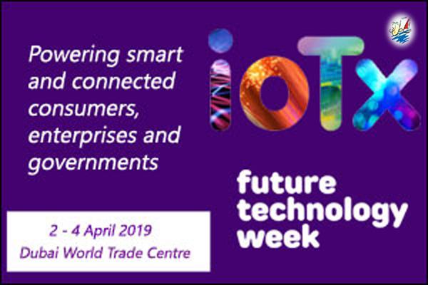 خبر برگزاری کنفرانس ioTx در دبی