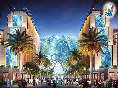 نمایشگاه برگزاری بزرگ ترین نمایشگاه بین المللی در دبی