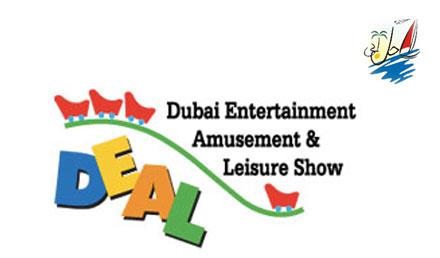 نمایشگاه نمایشگاه بین المللی تفریحی دبی