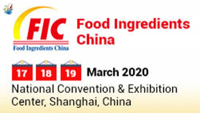 نمایشگاه نمایشگاه مواد غذایی چین