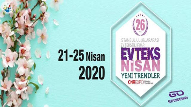 نمایشگاه نمایشگاه بین المللی منسوجات خانگی استانبول