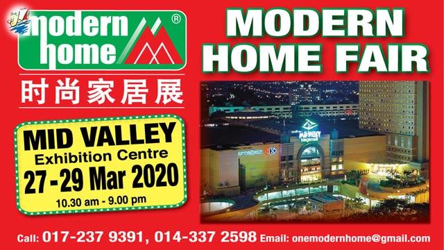 نمایشگاه نمایشگاه خانه مدرن کوالالامپور