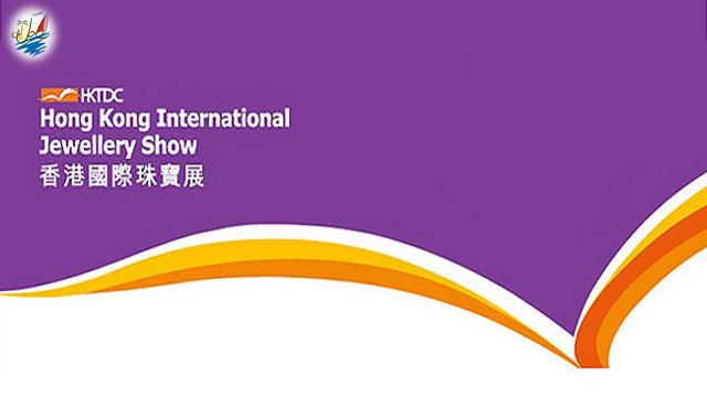 نمایشگاه نمایشگاه بین المللی جواهرات هنگ کنگ