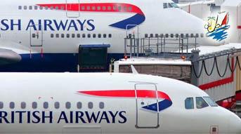 خبر هواپیمایی بریتیش ایرویز  نقدینگی 2.45 میلیارد پوندی را افزایش میدهد