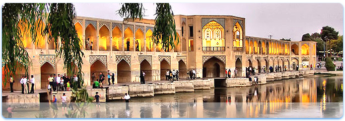 Image result for درباره اصفهان