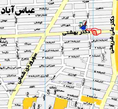 کانال تلگرام استخدام اصفهان