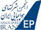 انجمن شرکتهای هواپیمایی ایران