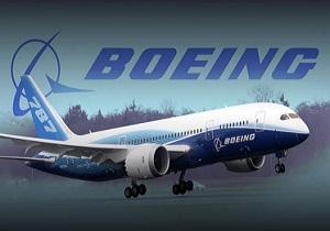 خبر روزی که فناوری هواپیما پیشرفت کرد