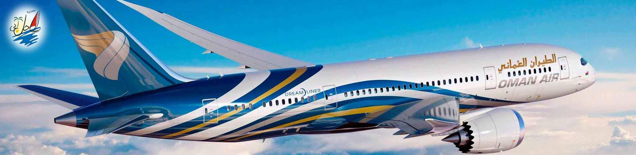 خبر تعلیق پرواز های ایرلاین عمان به نجف