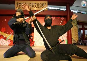 خبر برگزاری فستیوال نینجاها در ژاپن