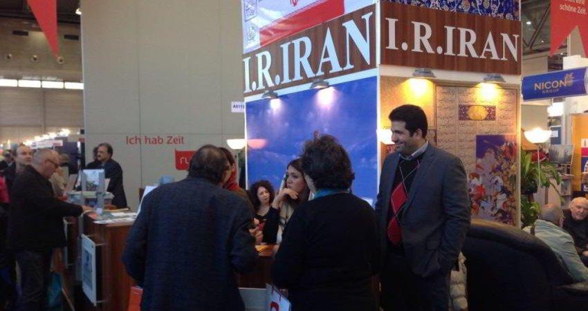 خبر ایران در نمایشگاه گردشگری فیتور 2018 مادرید