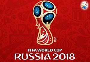 خبر پیشکشی صنایع دستی ایران به عنوان هدیه در جام جهانی ۲۰۱۸ روسیه