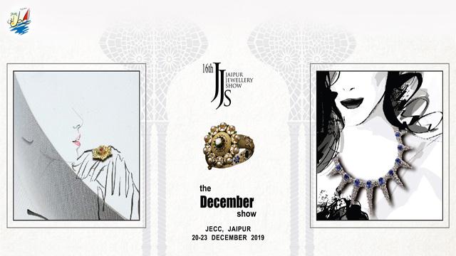 خبر نمایشگاه جواهرات جایپور