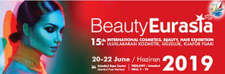 خبر نمایشگاه زیبایی اوراسیا در استانبول
