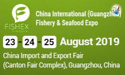 خبر    برگزاری نمایشگاه غذاهای دریایی در گوانگجو