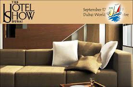 خبر برگزاری نمایشگاه هتلداری در شهر دبی