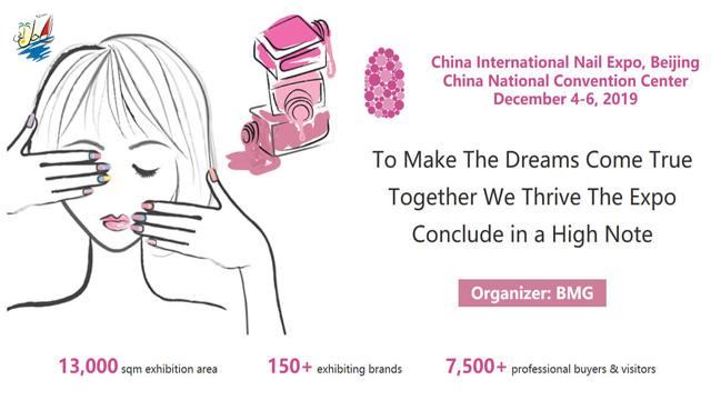 خبر نمایشگاه ناخن چین