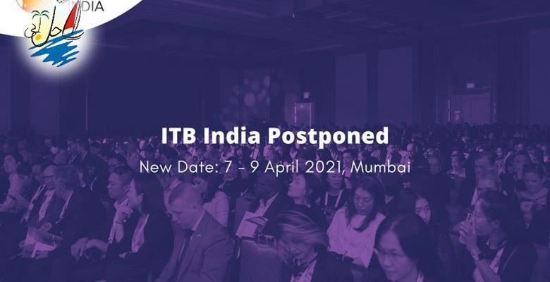 خبر به تعویق افتادن همایشITBدر هند